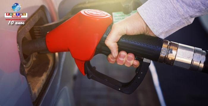 &nbspPreço da gasolina atinge ¥141.9 por litro