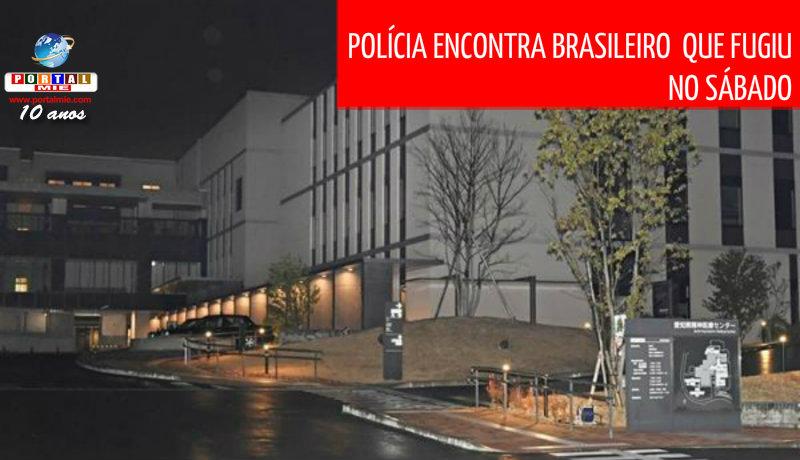 &nbspBrasileiro que fugiu do hospital psiquiátrico foi encontrado