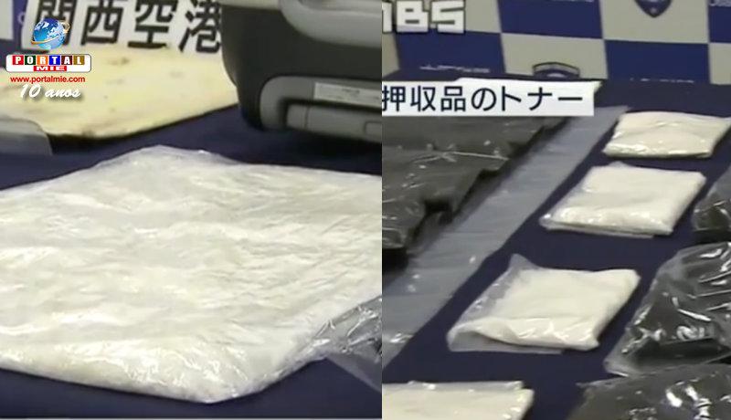 &nbspDois estrangeiros presos por contrabando de drogas