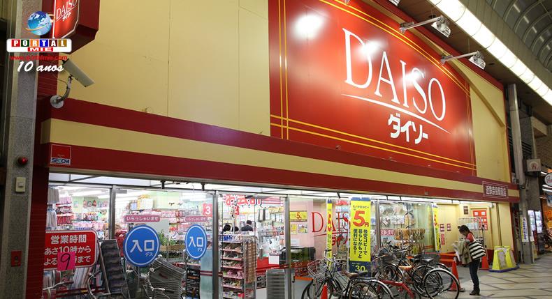 &nbspLojas da Daiso expandem para o mercado em Israel
