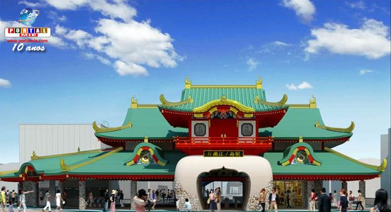 &nbspEstação de trem em Kanagawa com famosa arquitetura passará por renovação