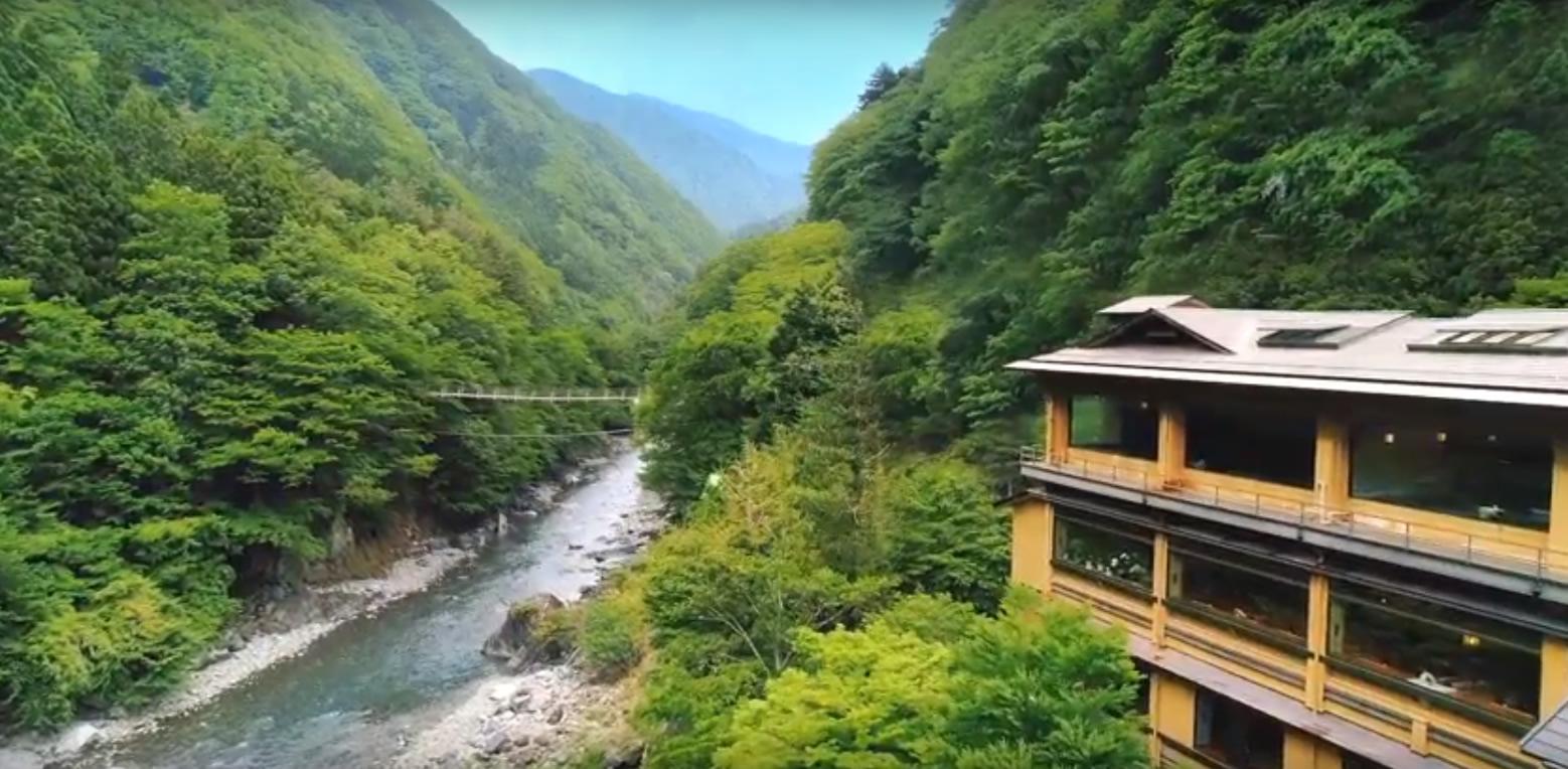 &nbspHotel mais antigo do mundo fica no Japão