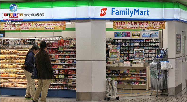 &nbspFalta de mão de obra afeta funcionamento 24 horas de lojas de conveniência