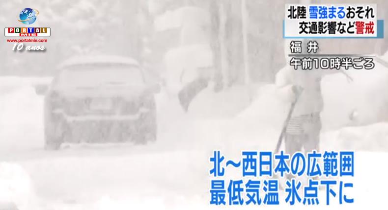 &nbspNeve intensa continua afetando várias áreas do oeste ao norte do Japão