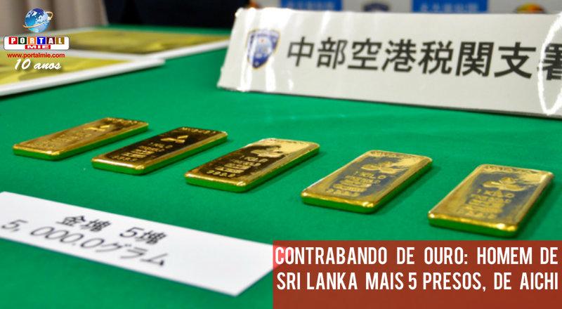 &nbspPrisão de 6 pessoas suspeitas de contrabando de ouro