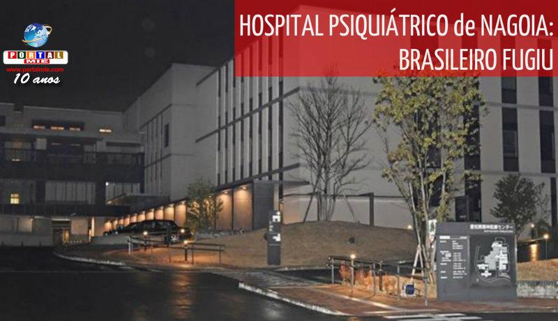 &nbspBrasileiro fugiu do hospital psiquiátrico