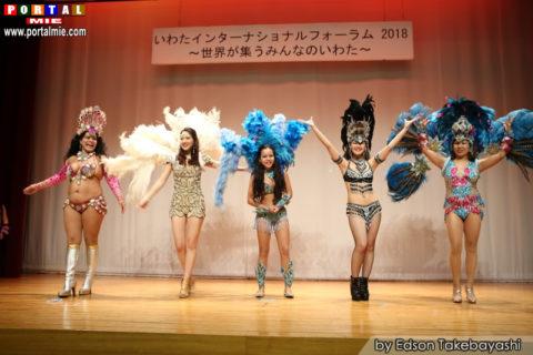 11-02-2018Forum Iwata dest3
