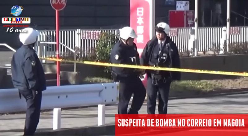 &nbspSuspeita de bomba na agência do correio em Nagoia