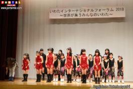 &nbspFórum Internacional de Iwata 2018