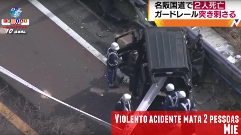 &nbspViolento acidente tira a vida de duas pessoas