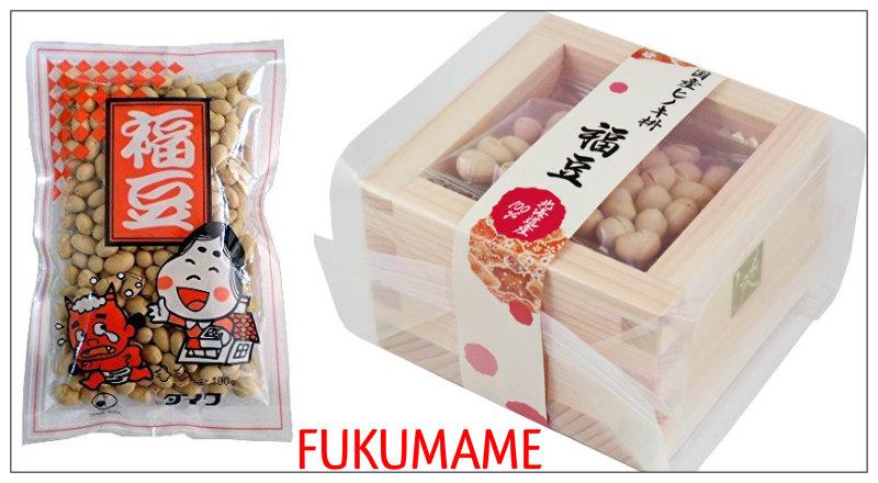 &nbspPor que jogar grãos de soja no Setsubun?