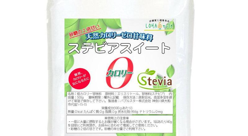 &nbspAdoçantes no Japão: guia de opções para compra