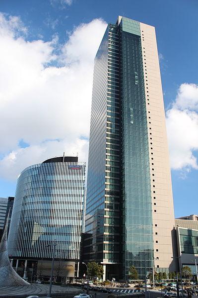 &nbspMidland Square, o prédio mais alto em Nagoia