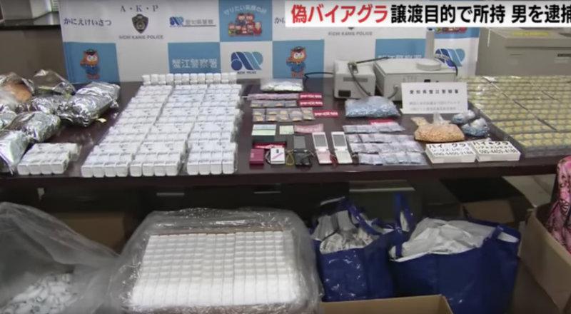 &nbspApreensão de 200 mil comprimidos Viagra falsificados e 5 presos
