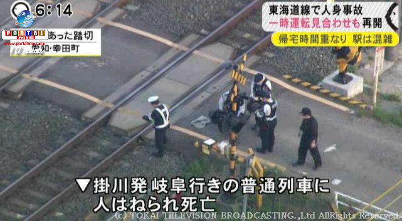 &nbspUma pessoa morre atropelada pelo trem da JR em Aichi