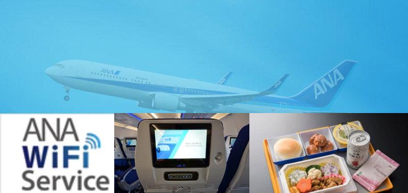 &nbspANA: alimentos sem alérgenos e Wi-Fi gratuito nas aeronaves