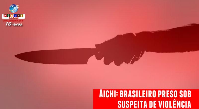 &nbspBrasileiro é preso por ato violento