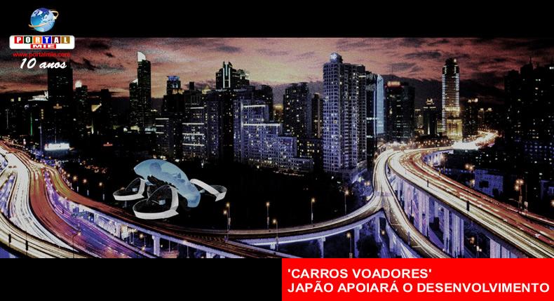 &nbspJapão vai dar suporte ao desenvolvimento de 'carros voadores' no país