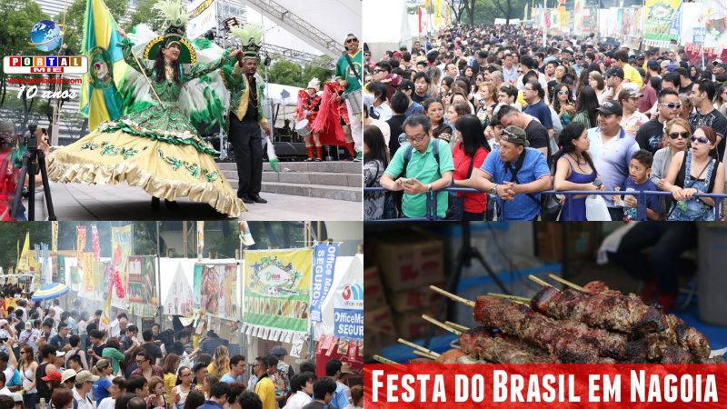 &nbspConfirmadas as datas para a 5a. edição da Festa do Brasil em Nagoia