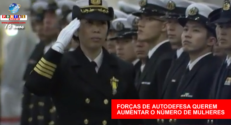&nbspForça Marítima do Japão nomeia 1ª mulher para comandar navios de guerra