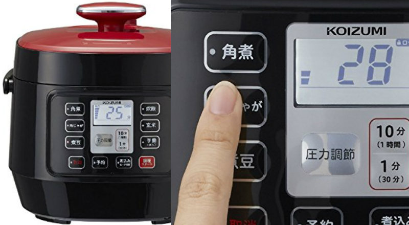 &nbspPanelas de pressão no Japão: tipos e as 7 mais vendidas