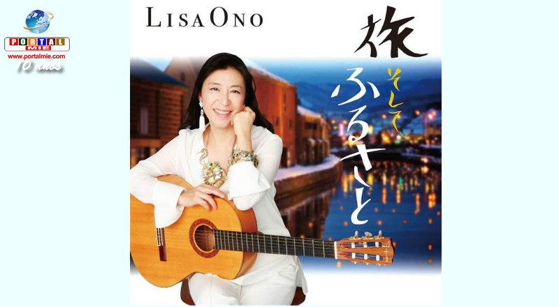 &nbspLisa Ono comemora 30 anos de carreira com novo álbum