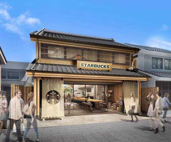 &nbspStarbucks abrirá nova loja em Saitama