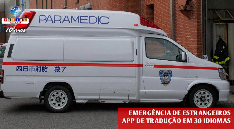 &nbspYokkaichi: app facilita comunicação com estrangeiros na emergência