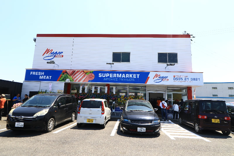 29-04-2018 Mugen Foods Iga by Portal Mie (23)