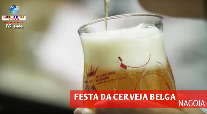 &nbspFesta da cerveja belga em Nagoia