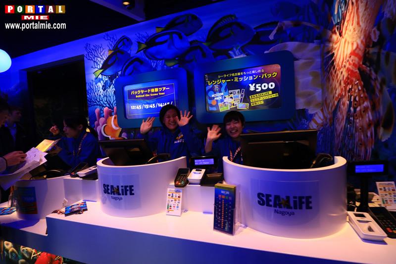 &nbspConheça o SEA LIFE Nagoya