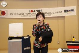 &nbsp15º Festival da Emigração em Kobe