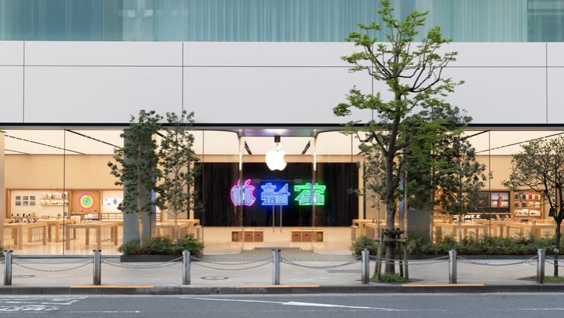&nbspApple inaugura mais uma loja no Japão