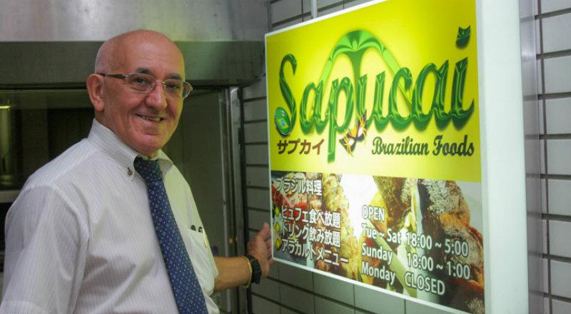 &nbspSakae: pedaço sulamericano de Nagoia
