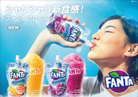 &nbspMais um lançamento da Coca-Cola no Japão