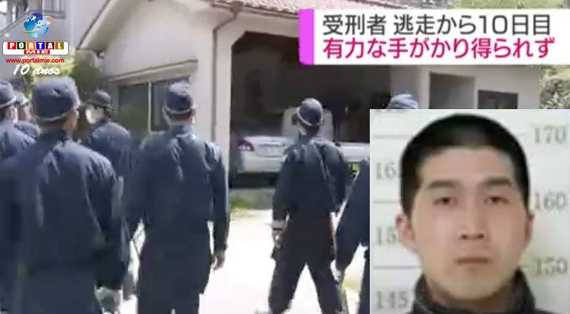 &nbspFugitivo continua sendo procurado em Hiroshima