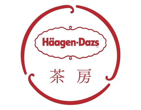 &nbspHäagen-Dazs vai abrir café por tempo limitado