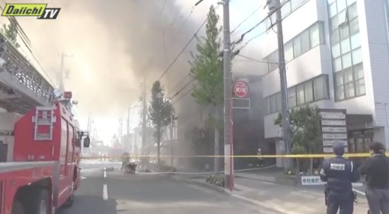 &nbspIncêndio assusta moradores de Hamamatsu