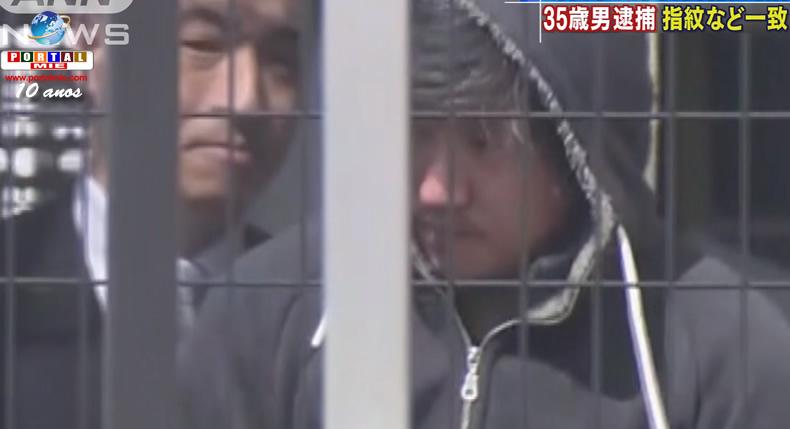 &nbspHomem é preso por assassinato de adolescente em 2004