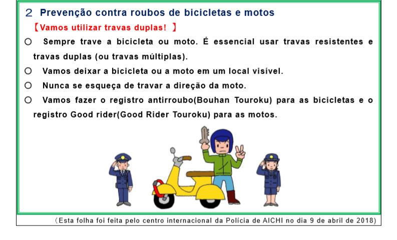 &nbspPolícia de Aichi alerta sobre roubos de casas, carros e bicicletas