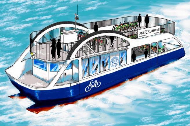 &nbspEmbarcação especial para ciclistas estreará no Mar Interior de Seto