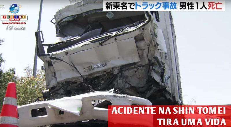 &nbspAcidente grave na Shin Tomei com vítima fatal