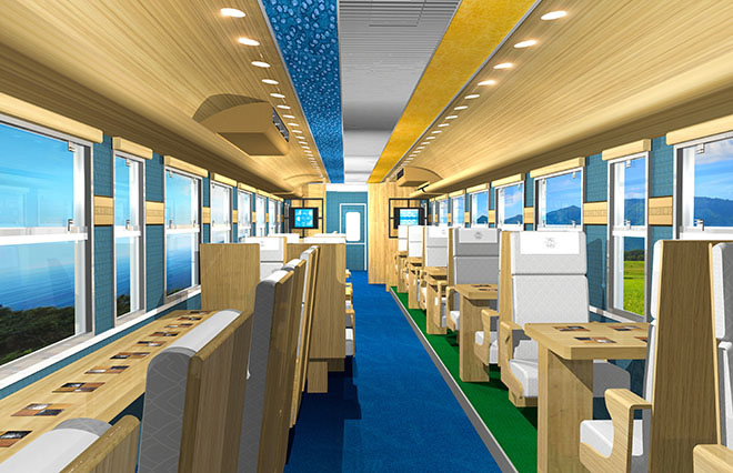 &nbspEstreia de trem turístico entre Tottori e Shimane e as belezas da região San'in