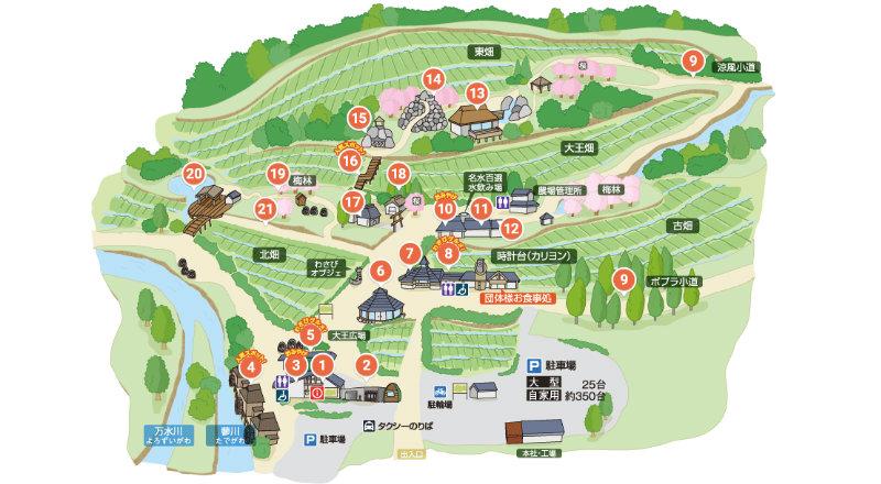 &nbspLagoa azul de Nagano atrai visitantes pela beleza