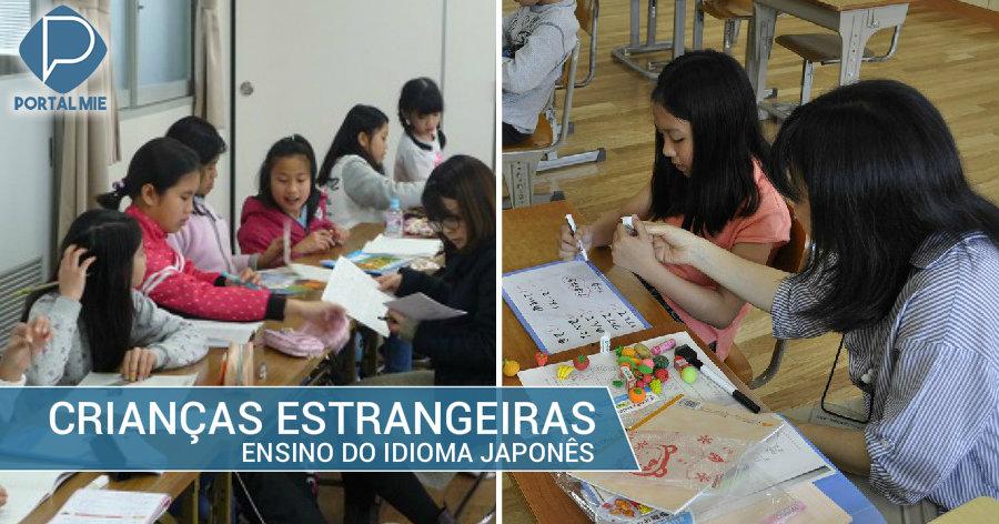 &nbspCrianças estrangeiras que precisam de orientação extra no idioma japonês