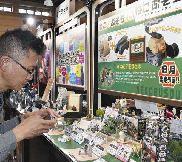 &nbspEntrada gratuita na maior feira de brinquedos e hobbies em Shizuoka