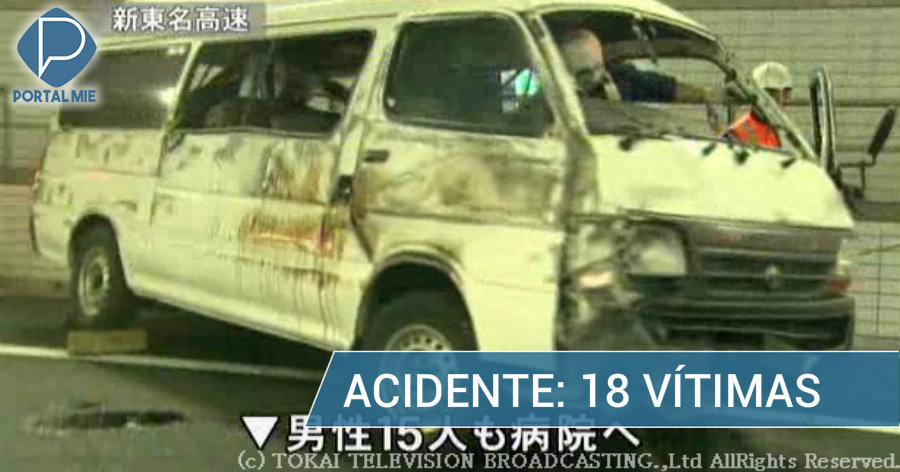 &nbspAcidente entre 2 wagons manda 18 para hospital