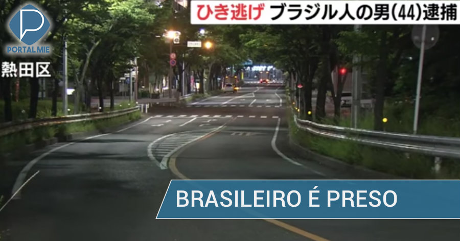 &nbspFoge depois do acidente mas polícia encontra o motorista: brasileiro
