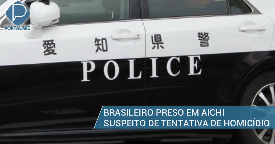&nbspBrasileiro preso sob suspeita de tentativa de homicídio