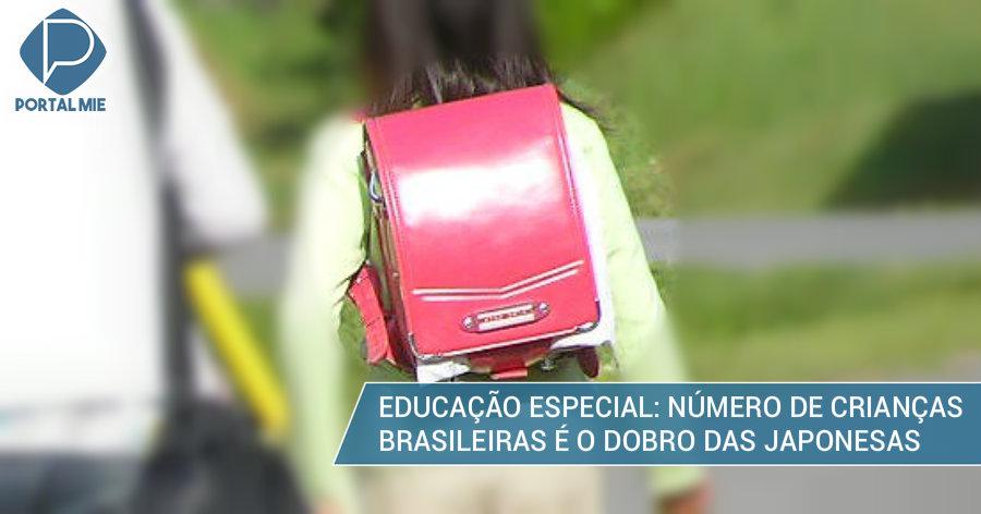 &nbsp5% das crianças brasileiras necessitam de educação especial